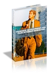 Personal Development For Your Internet Marketing - PLR